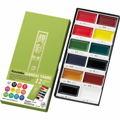 GANSAI TAMBI 12 colors set