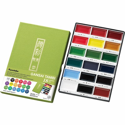 GANSAI TAMBI 18 colors set
