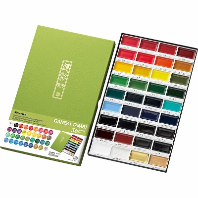 GANSAI TAMBI 36 colors set